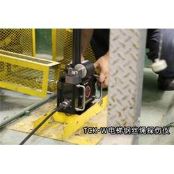 信阳电梯钢丝绳检测仪-电梯钢丝绳检测仪多少钱-【威尔若普】图片