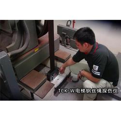 【威尔若普钢丝绳探伤】(多图)-广东梅州电梯钢丝绳检测仪报价图片