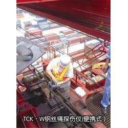 【威尔若普】(图)-朔州电梯钢丝绳探伤仪-山西钢丝绳探伤仪图片