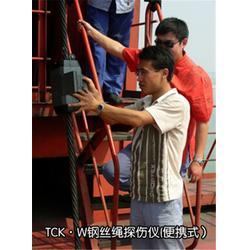 山西钢丝绳探伤仪制造厂家_【威尔若普】_大同钢丝绳探伤仪图片