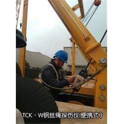钢丝绳检测仪-【威尔若普】-郑州钢丝绳检测仪厂家图片