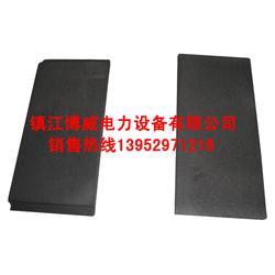 气化板供应商-气化板-镇江博威电力优质商家图片