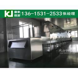 環保型化工原料干燥設備化工原料粉狀物料干燥設備圖片