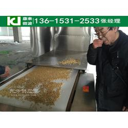 五谷杂粮烘焙设备、五谷杂粮烘干设备厂家图片