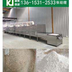 环保型化工原料烘干设备厂家图片