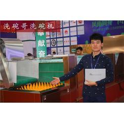 重庆商用洗碗机,洗碗哥做工精细,全自动商用洗碗机