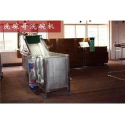 小型商用洗碗机-洗碗哥(在线咨询)-商用洗碗机