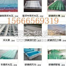 玻璃钢电缆桥架 玻璃钢电缆桥架生产厂家图片