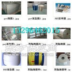 抗静电PET薄膜厂家 抗静电PET薄膜图片