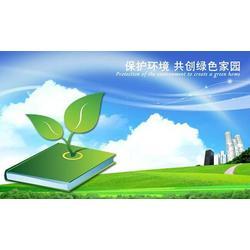 环评,道路建设环评,安徽四维环境工程有限公司淮安分公司图片