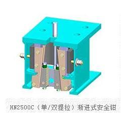 渐进式安全钳-汇能电梯-QJ2500A1渐进式安全钳图片
