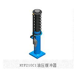 油压缓冲器功率-汇能电梯-油压缓冲器图片