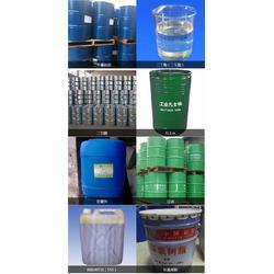 环氧固化剂供货商_林毓杭贸易AA(在线咨询)_云浮环氧固化剂图片