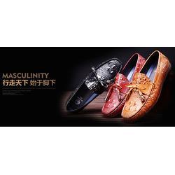 品牌皮鞋招商,美国犀牛(在线咨询),江门皮鞋招商图片