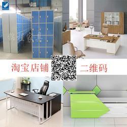 东莞4人位办公桌、瑾翔宸家具、4人位办公桌品牌企业图片