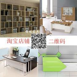 4人位办公桌品牌企业|瑾翔宸家具|珠海4人位办公桌图片
