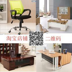 惠州4人位办公桌|瑾翔宸家具|4人位办公桌种类繁多图片