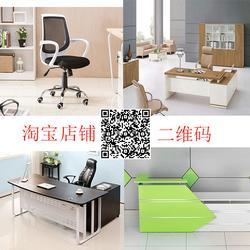 8人位办公桌金牌服务_瑾翔宸家具_广州8人位办公桌图片