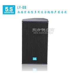 5S专业音响LY-10 单10寸两路多用途全频扬声器音箱图片