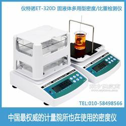 橡胶工厂用电子密度计,质检机构也在用的密度计图片