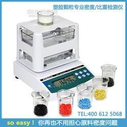 化工厂用电子密度测试仪器,质检机构也在用的密度计图片
