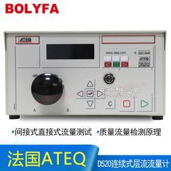 气密性检测仪ATEQ D520爱迪克图图片