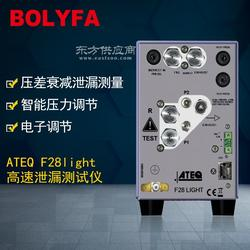 ATEQ F28light气密性防水检测高速泄漏测试仪器图片