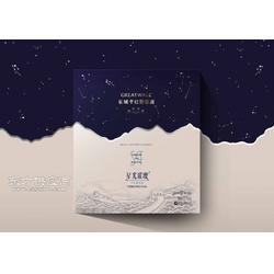 启智红酒包装设计公司排行20年包装设计经验厂家图片