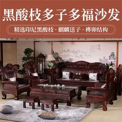 黑酸枝红木家具私人定制-黑酸枝-大家之作红木品质保证(查看)图片