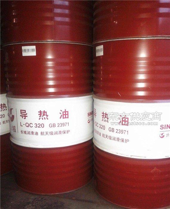 导热油多少钱一吨|雨萱贸易(在线咨询)|安远县导热油图片