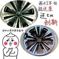 翻修汽车轮毂多少钱图片