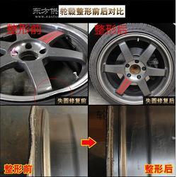 汽车轮毂擦了一下变形可以修复吗图片
