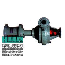 怀柔300IFZ螺旋离心泵|邢台水泵厂图片