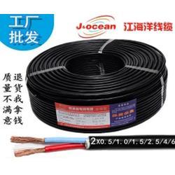 PVC屏蔽线报价,PVC屏蔽线,北京江海洋线缆图片