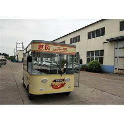 郴州电动流动餐饮车 诸城硕丰机械 电动流动餐饮车产品图片