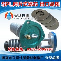 SPL-125X60滤芯/118目油滤器滤芯图片