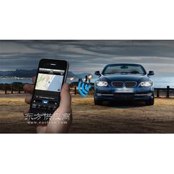 汽车gps追踪器GT02D多少钱图片