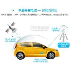 汽车租赁公司gps定位器GM02图片