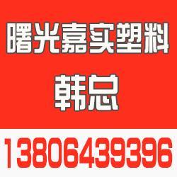 济南穿线管厂家排名|嘉实塑料(在线咨询)|济南穿线管图片