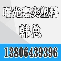 嘉实塑料(图)|潍坊缠绕管哪家好|潍坊缠绕管图片