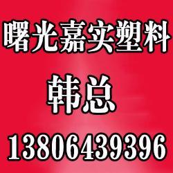 淄博缠绕管实力厂家、淄博临淄缠绕管、嘉实塑料(查看)图片