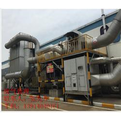 污水处理药剂、张家港水处理药剂、苏州鑫泽茜环保科技4(查看)图片
