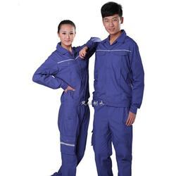 北京定制工服的公司-风雅制衣厂(在线咨询)工服图片