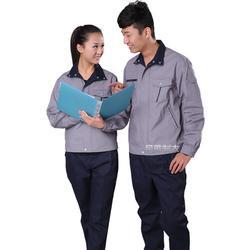 北京工作服定做 风雅制衣厂(在线咨询) 工作服图片
