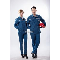 风雅制衣厂(图),定做工服的公司厂家,工服图片
