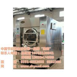 洗脱机|尤宁洗衣(在线咨询)|山西洗脱机哪家好图片