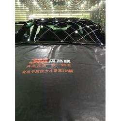 岛内3M汽车膜、3M汽车膜、厦门昭君隆公司(优质商家)图片