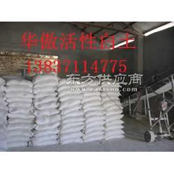 供应活性白土生产厂家,活性白土脱色剂,膨润土生产厂家图片