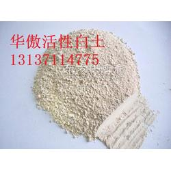供应活性白土生产厂家,膨润土,脱色白土,活性白土优惠图片