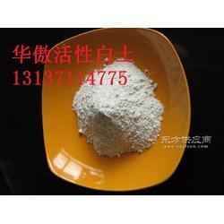 供应活性白土生产厂家,活性白土规格,高效性活性白土图片